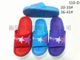 揭阳厂家供应儿童成人女款拖鞋