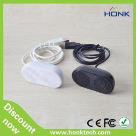 USB小音箱 HK-5002 电脑声卡音箱