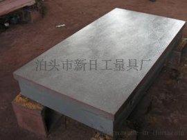 质优价廉铸铁平板-铸铁平台-划线平板-检验平板