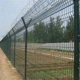 機場護欄網 Y型安全防御網