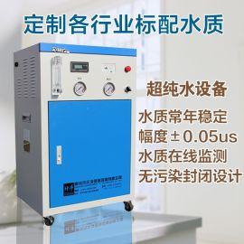 实验室超纯水设备价格 广东仟净环保水处理设备厂家
