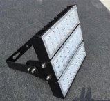 LED3模组投光灯72W90W120W150W隧道灯外壳套件 厂家定做促销