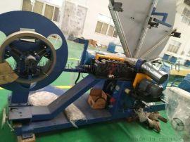通风管道 1米5钢带型螺旋风管机 无管模展翼式 螺旋风管生产线