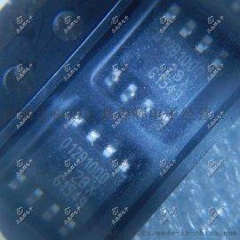 全新原装TLE5012BE1000 TLE5012B SOP-8 磁性传感器