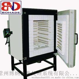 中温箱式炉 冶金箱式炉 硅碳棒箱式炉 马弗炉 实验炉 工业电炉