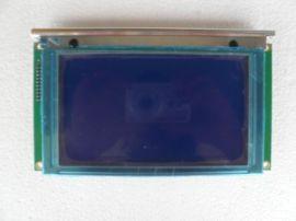 M214DP1A 弘讯I200显示屏 海天注塑机电脑显示屏 20P插针液晶屏幕