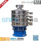 东莞厂家专业生产面粉振动筛 高效振动 多级筛分