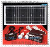 供應18V20W太陽能發電系統戶外山區便捷式照明光伏發電系統家用小型太陽能發電系統
