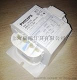 飛利浦BMHE315L300ITS陶瓷金滷燈電感鎮流器