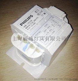 飞利浦BMHE315L300ITS陶瓷金卤灯电感镇流器