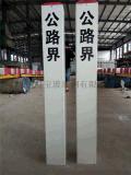新型免维护玻璃钢百米桩反光数字里程碑厂家现货供应