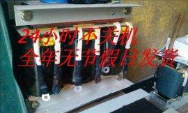温州乐清飞诺直销110KW自耦变压器参数