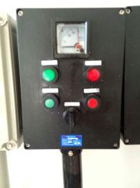 挂壁式防爆操作柱急停,防爆控制箱,防爆操作箱