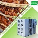 番薯烘乾機|辣椒烘乾機|農產熱泵烘乾機設備組