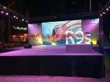 福州大型演出活動舞臺設計製作供應商年會酒會舞臺搭建比較好