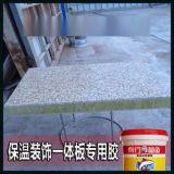 有行鲨鱼聚氨酯胶|外墙复合保温板用什么聚氨酯胶