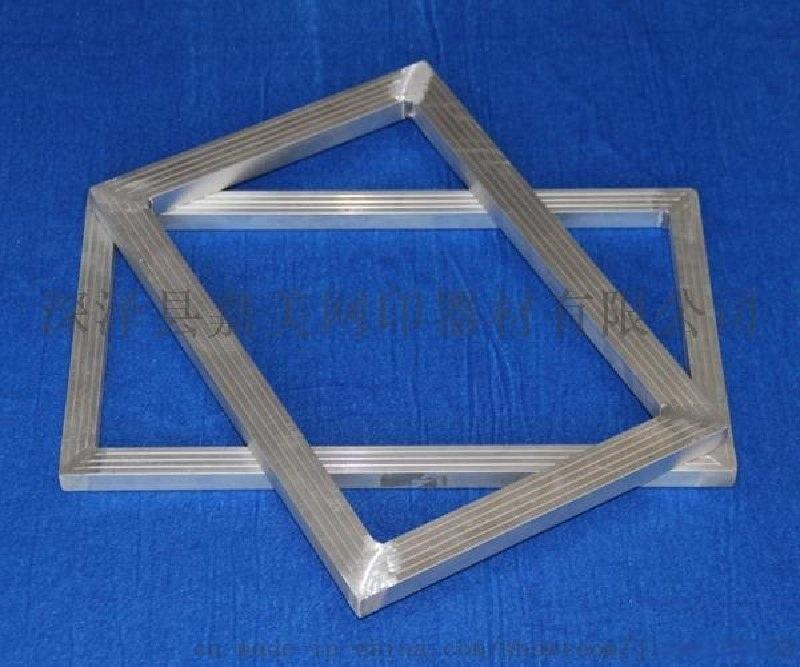 铝合金网框焊接精良,四角平滑,表面无刮花,规格齐全