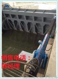 前進水工鋼壩閘廠家定製