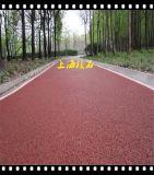 防滑透水彩色混凝土,防滑透水彩色混凝土价格,防滑透水彩色混凝土厂家