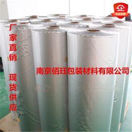 南京厂家现货铝箔袋单面14丝复合包装卷材复合塑料编织布铝塑编织膜铝箔纸卷膜铝箔复合纸