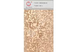 河南304#喷砂不锈钢板镀古铜 古铜镜面蚀刻板厂