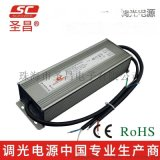 圣昌200W调光电源 三合一调光 12V 24V恒压灯条灯带大功率