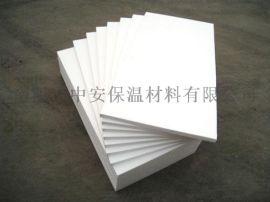 南阳挤塑板  聚苯板 泡沫保温板生产厂家