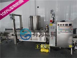 全自动里脊肉片油炸机生产线设备 小酥肉油炸机