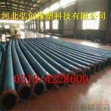 厂家热销 排污胶管 吸引式大口径胶管 质量保证