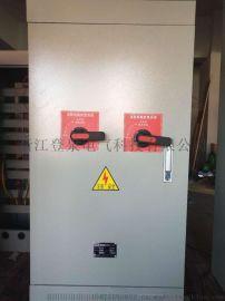 消防机械应急启动装置/星三角控制及机械应急启动柜
