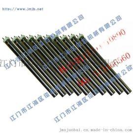 罗元发热管、高科发热管、V8、V9发热管、加热管