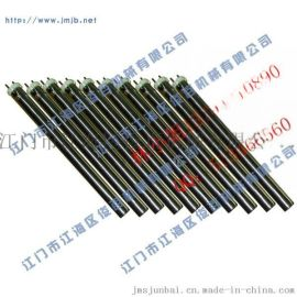 羅元發熱管、高科發熱管、V8、V9發熱管、加熱管