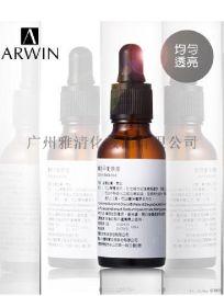 广州雅清化妆品有限公司供应控油乳液保湿乳液提亮肤色紧致紧肌肤可贴牌可拿半成品
