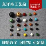 厂家直销 优质彩色木圆球 环保彩色木珠 可钻孔