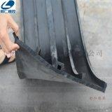 外贴式背贴式中埋式橡胶止水带钢板钢边止水带厂家直销