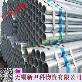 厂家直销友发Q235B镀锌钢管消防水管天津大棚管