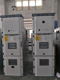 上华电气高压配电柜 成套柜架KYN28-12中置柜10kv\24kv配电柜