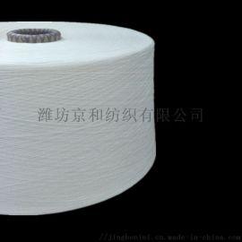 环锭纺纯棉纱16支 C16s  全棉针织纱线