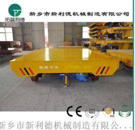 轨道平板车取电装置36v低压轨道车定制生产