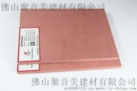 颉龙防火中高密度纤维板华南销售中心、广东生产