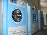 衣服烘乾設備,洗衣店烘乾機,上海烘乾機設品牌哪家好