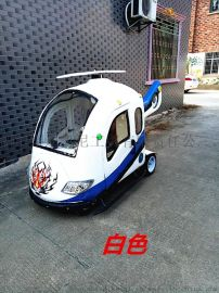 2017年新款儿童   动游乐飞机游乐场广场出租可座双人电动直升飞机