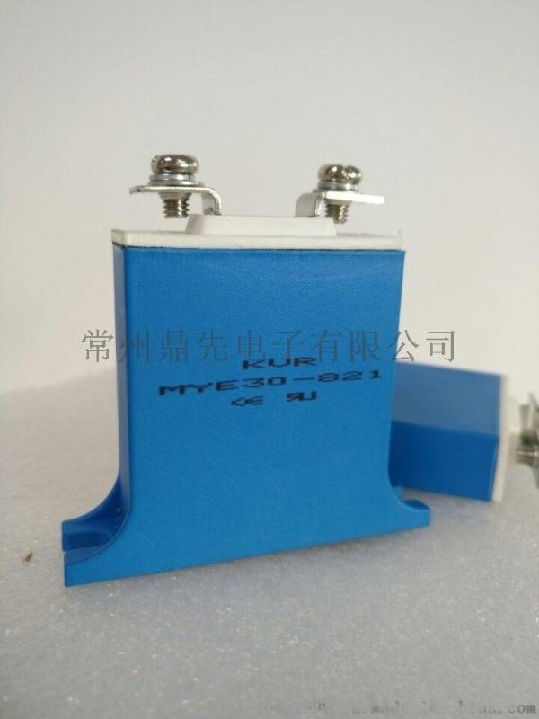 壓敏電阻MYED-1000V/20KA