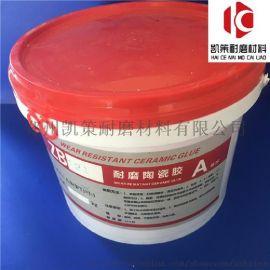 耐磨陶瓷胶 陶瓷片粘合剂 陶瓷胶