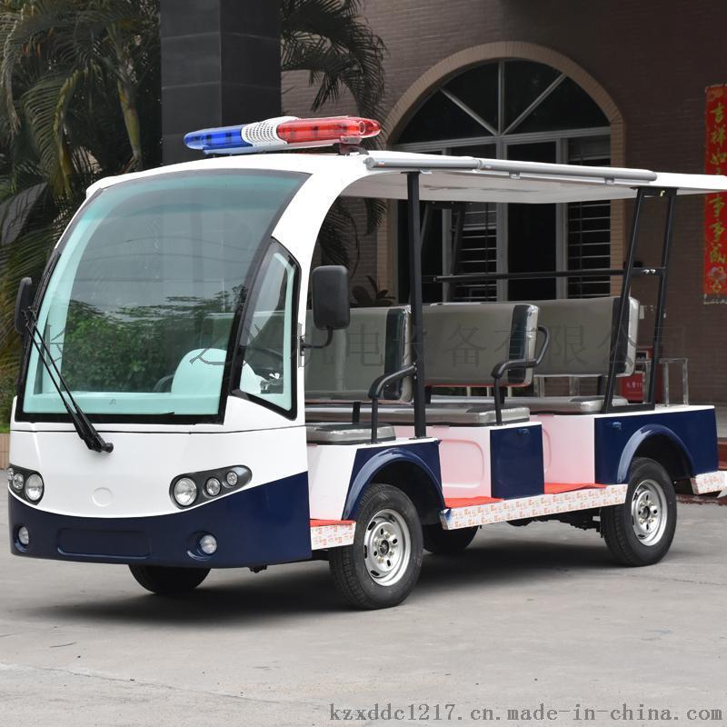 8座电瓶巡逻车,小区治安巡逻车,安保管理巡逻车