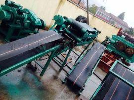胶粉磁选机/山东橡胶机械/龙腾橡胶机械有限公司