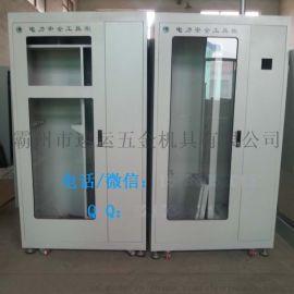 2000*800*450普通工具柜电力安全工具柜