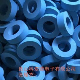 芜湖泡棉轮子研磨、研磨EVA泡棉轮胎、异形泡棉定做