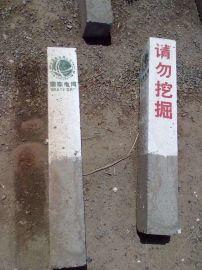 玻璃钢标志桩 通信复合标志桩防偷盗