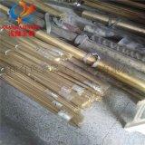 QSi3.5-3-1.5硅青铜板材